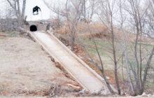 VANS FA20 Skate KyleWalkerPro2 FSFlip OKC 2020 Acosta